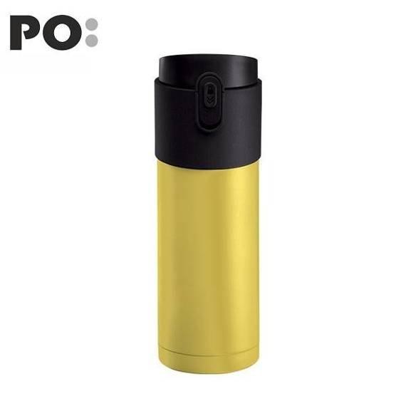 Kubek termiczny PO: Pao, żółty